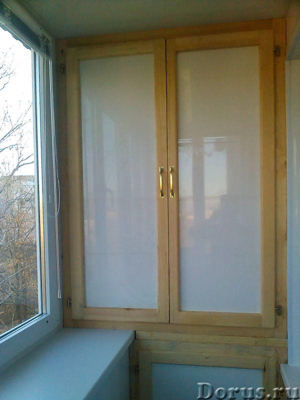 Балкон или окно тогда к нам - самара - строительные услуги.